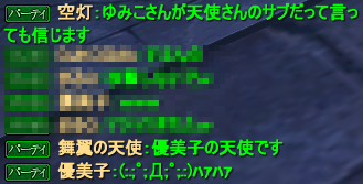 20111216_05.png