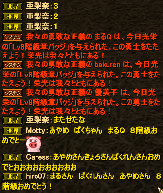 20120115_01.png