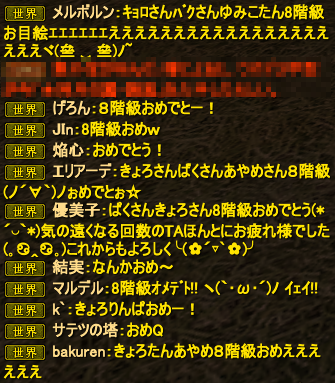 20120115_02.png