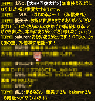 20120115_03.png