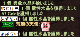20120220_02.png