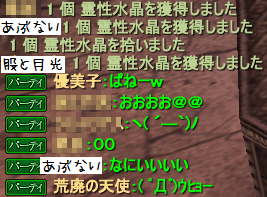 20120220_03.png