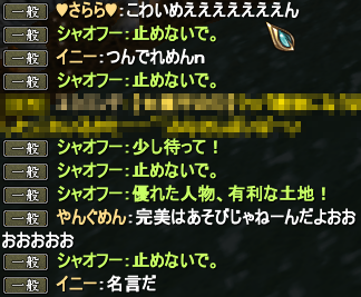20120229_02.png