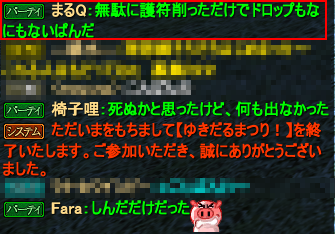 20120229_04.png