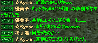 20120229_05.png