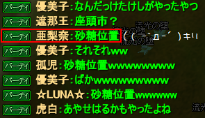 20120229_06.png