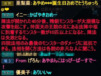 20120305_03.png