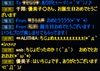 20120305_05.png