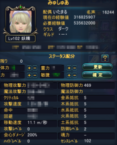 20120309_02.png