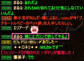 20120309_07.png