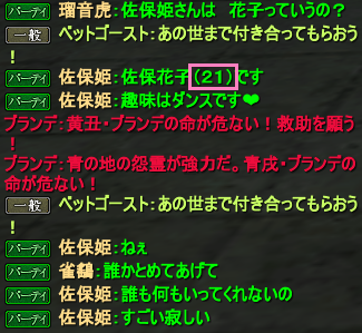 20120315_02.png