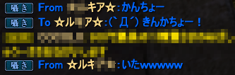 20120315_03.png