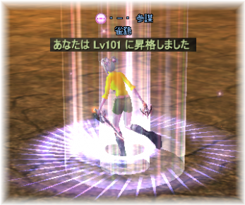 20120316_01.png