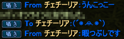 20120317_01.png