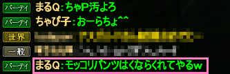 20120317_02.png