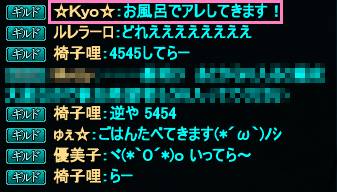 20120317_03.png