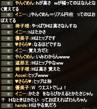 20120321_01.png