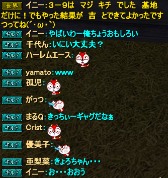 20120321_04.png