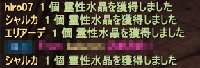 20120326_04.png