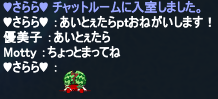 20120329_02.png