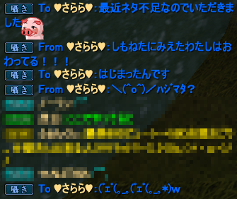 20120329_03.png