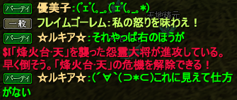 20120329_05.png