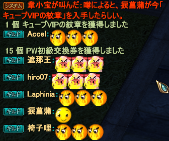 20120329_07.png