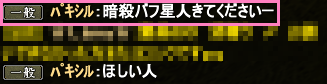 20120329_09.png