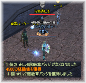 20120329_11.png