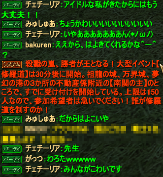 20120406_04.png