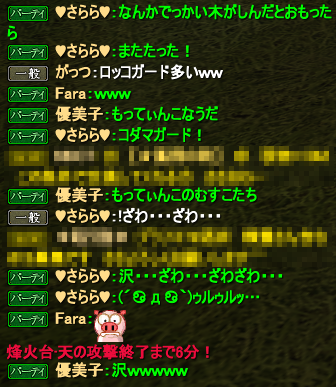 20120406_06.png
