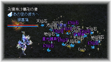 20120416_02.png