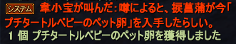 20120416_04.png