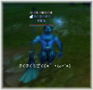 20120418_03.png