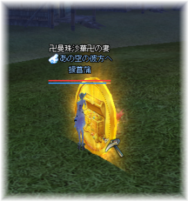 20120418_04.png