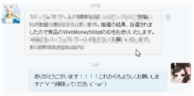 20120418_07.png