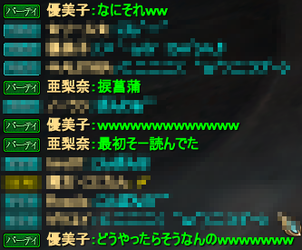 20120506_02.png
