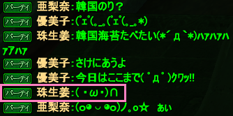 20120508_02.png