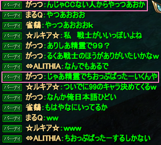 20120508_03.png