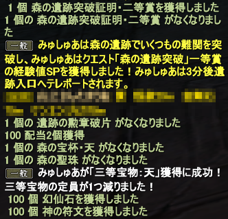 20120513_02.png