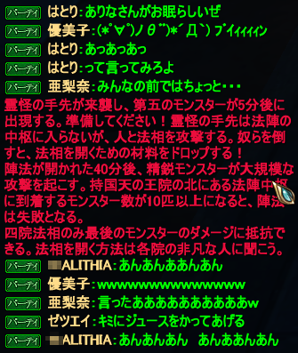 20120513_05.png