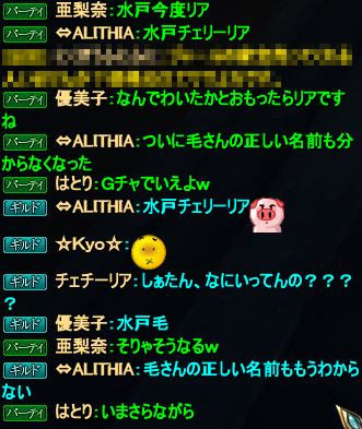 20120513_08.png