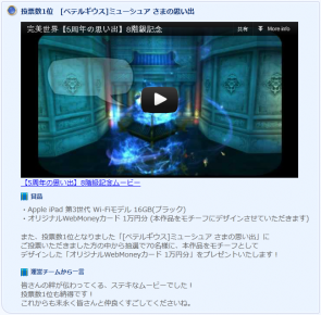 20120513_11.png