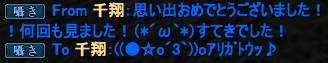 20120513_13.png