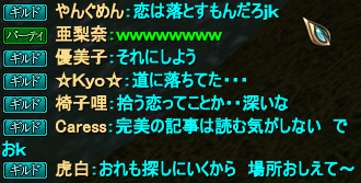 20120513_14.png