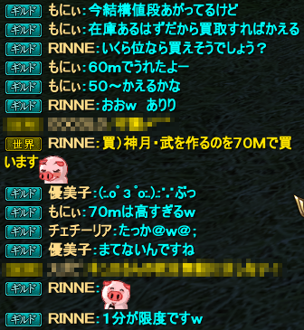 20120513_16.png