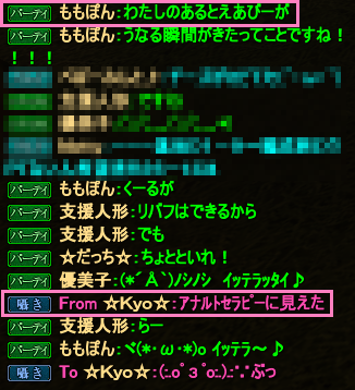 20120522_05.png