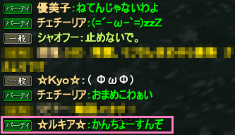 20120522_13.png