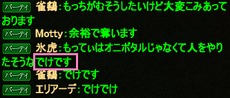 20120528_04.png