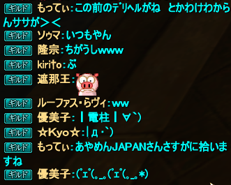 20120628_04.png